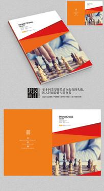 国际象棋比赛宣传画册封面