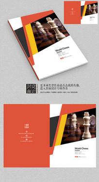 国际象棋书籍画册封面