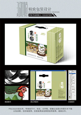 果园生态鸡蛋包装设计