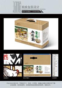 果园土鸡蛋包装设计 PSD