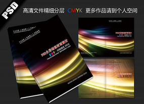 黑色科技封面设计