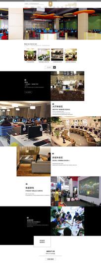 互联网科技公司企业网页模版 PSD