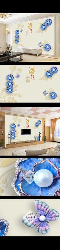 家和富贵蓝色珍珠珠宝电视背景墙