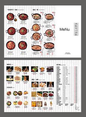 简洁菜单三折页排版设计