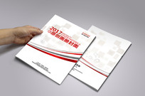 简洁大气企业画册模版