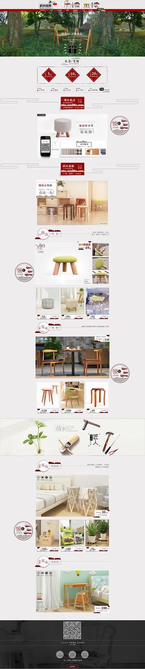 家装装潢环境设计公司网站首页