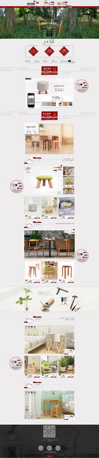 家装装潢环境设计公司网站首页 PSD