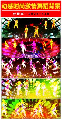 劲歌舞蹈排舞动感演出背景视频