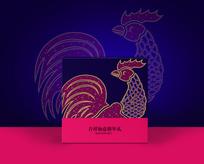鸡年春节礼盒设计