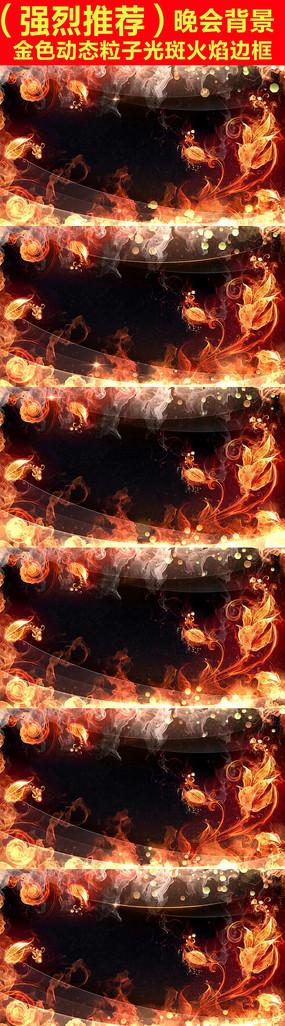 金色动态粒子光斑火焰视频