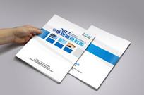企业蓝色封面设计模版