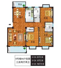 三室两厅两卫A4户型图