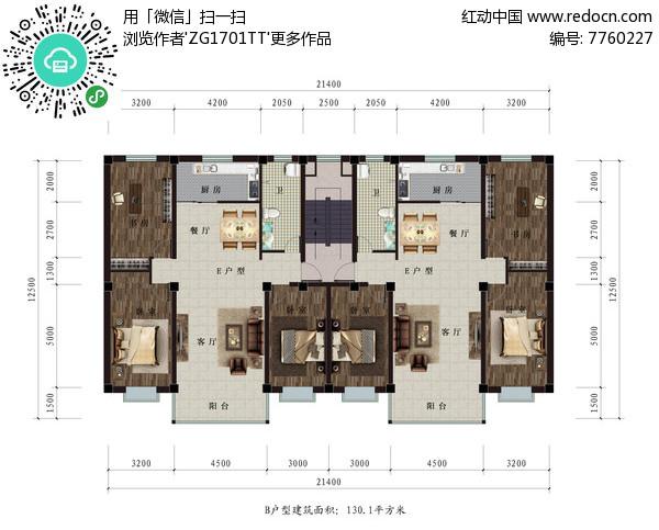 三室两厅住宅户型图图片