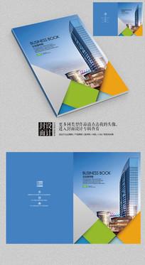 商业金融中心宣传册封面