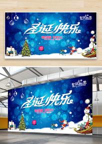 时尚蓝色背景圣诞节快乐展板