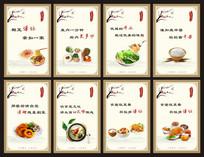 食堂文化标语展板