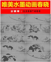 中国风-凤舞九天配乐水墨动画视频
