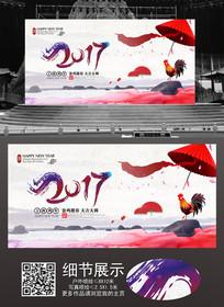 中国风意境新年背景板