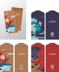 2017创意新年红包设计