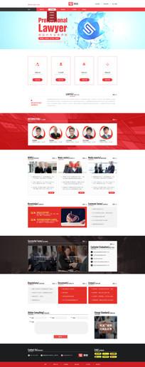 大气法律企业网站官网首页 PSD