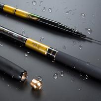 钓鱼竿渔具水滴素材淘宝直通车