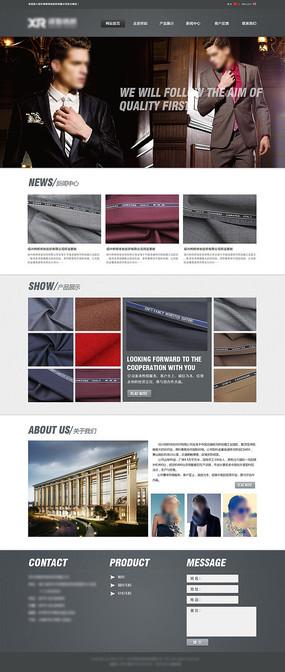 纺织类公司网站 PSD
