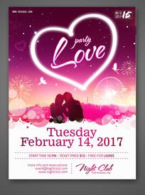 粉色浪漫情人节海报