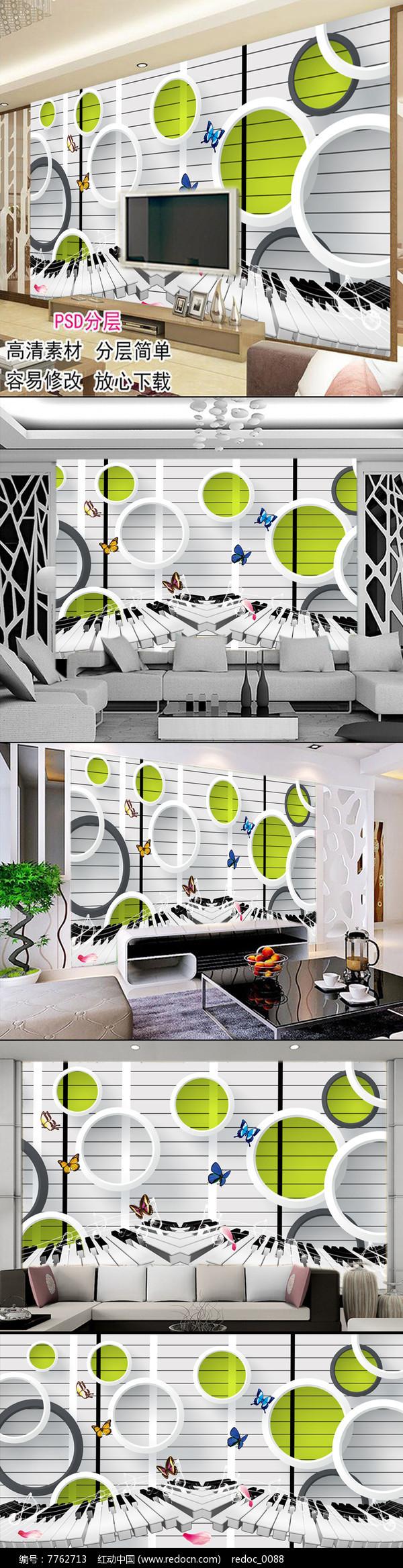 个性3d立体钢琴客厅电视背景墙图片