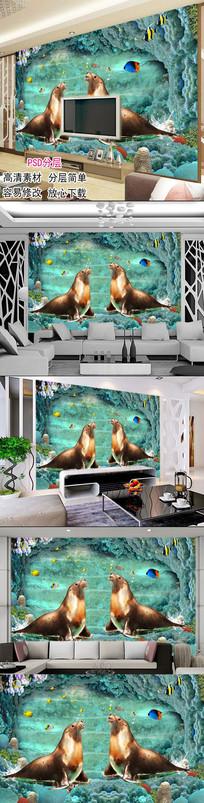 海底世界海狮亲吻儿童房背景墙