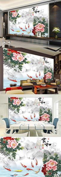 家和富贵牡丹九鱼图中式电视背景墙