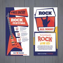 吉他入场券设计