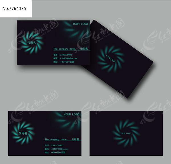 蓝色创意企业名片图片