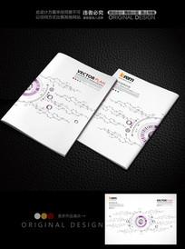 手绘科技创意封面