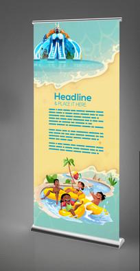 水上乐园X展架设计