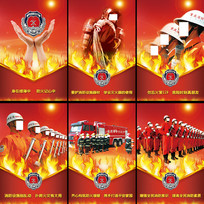 消防文化展板