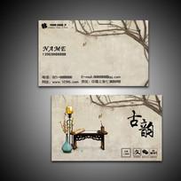中国古文化名片