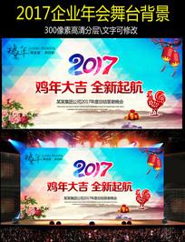 钻石风鸡年素材2017年会背景图