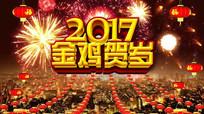 2017大气鸡年春晚开场视频