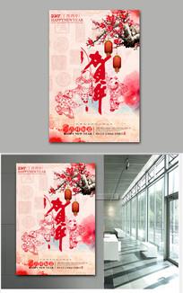 2017鸡年贺年海报设计