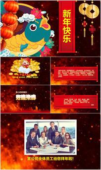 2017年鸡年拜年祝福电子贺卡PPT