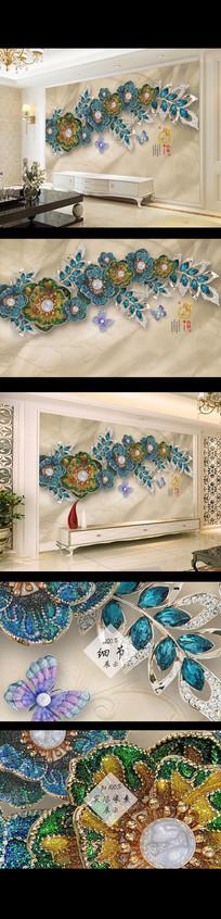 3d欧式奢华珍珠花朵电视背景墙