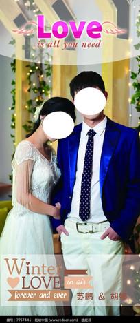 LOVE婚礼展架设计 PSD
