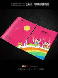 儿童教学书封面设计