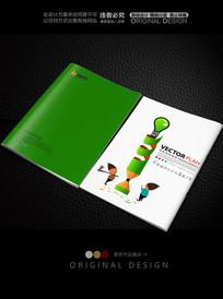 儿童益智书籍封面设计