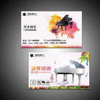 高档二维码钢琴名片 PSD