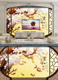家和富贵兰花电视背景墙