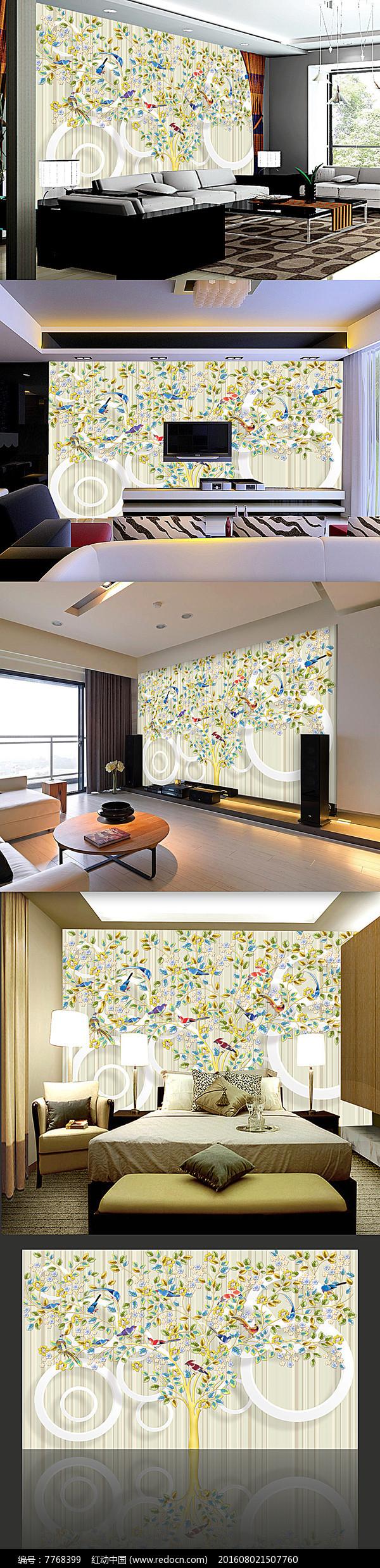 简约大气3D背景墙设计图片