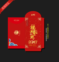 精选2017鸡年红包