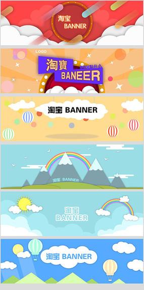 卡通矢量图淘宝BANNER设计