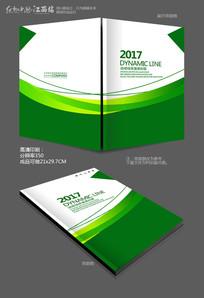 绿色线条画册封面